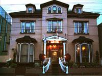 Waverly Inn, Halifax, Nova Scotia, Canada